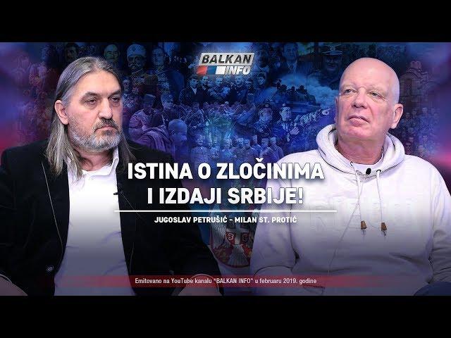 AKTUELNO: Istina o zločinima i izdaji Srbije – Jugoslav Petrušić i Milan St. Protić (12.2.2019)