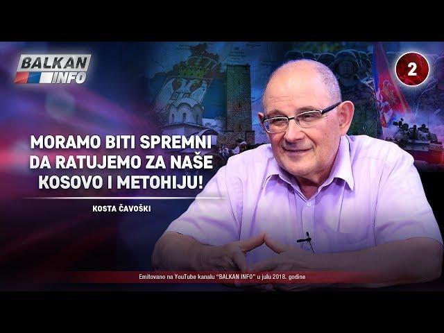 INTERVJU: Kosta Čavoški – Moramo biti spremni i da ratujemo za Kosovo i Metohiju! (27.07.2018)