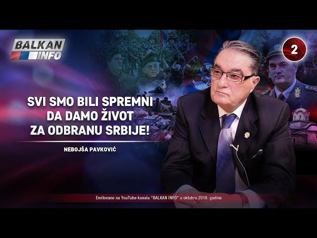 INTERVJU: General Nebojša Pavković – Bili smo spremni da damo život za odbranu Srbije! (6.10.2018)