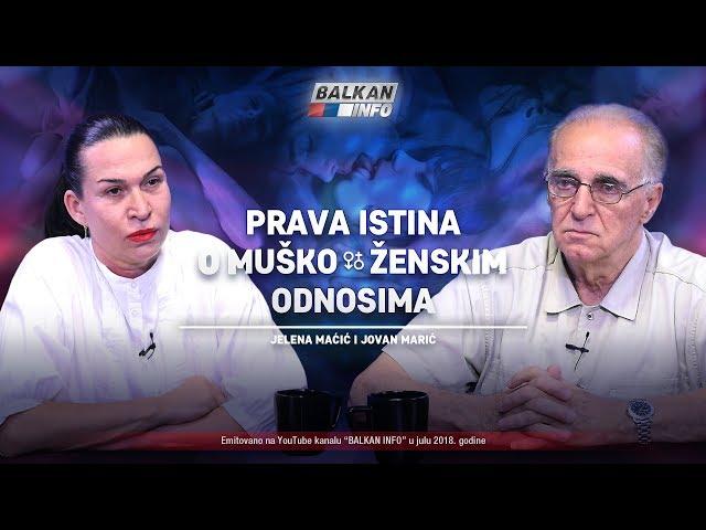 AKTUELNO: Jelena Maćić i Jovan Marić otkrivaju pravu istinu o muško-ženskim odnosima! (11.8.2018)